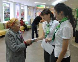 сниженные процентные ставки для пожилых людей