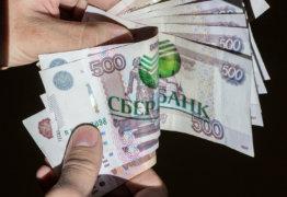 Самые выгодные условия по кредитам для пенсионеров в Сбербанке