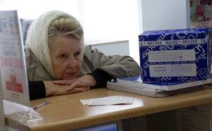 Структура пенсии по старости