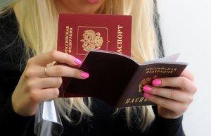 Как поменять СНИЛС при смене фамилии: практические рекомендации