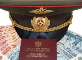пенсия назначается служащим Министерства обороны
