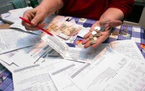 Предоставление гражданам субсидии на оплату жилого помещения и коммунальных услуг