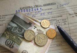 Когда платить за квартиру дорого: как получить субсидию на оплату коммунальных услуг
