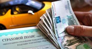 страховая организация отказывается выплачивать компенсацию