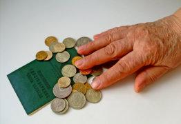 Как узнать свои пенсионные накопления: контролируем самостоятельно