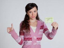 Регистрация гражданина в пенсионной системе