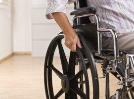 Назначение группы инвалидности