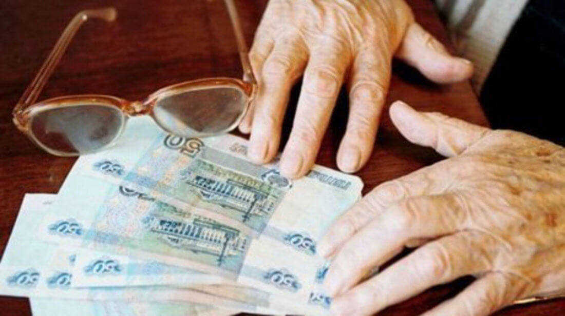 Страховая часть трудовой пенсии это
