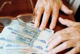 Из чего складывается страховая часть пенсии, что это такое и как происходит процесс её оформления