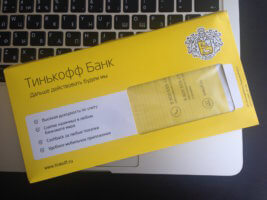 условия предоставления кредитной карты