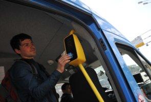 Скидки учащимся на проезда в общественном транспорте
