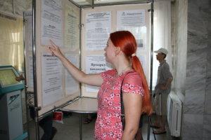 Получение статуса безработного: список документов