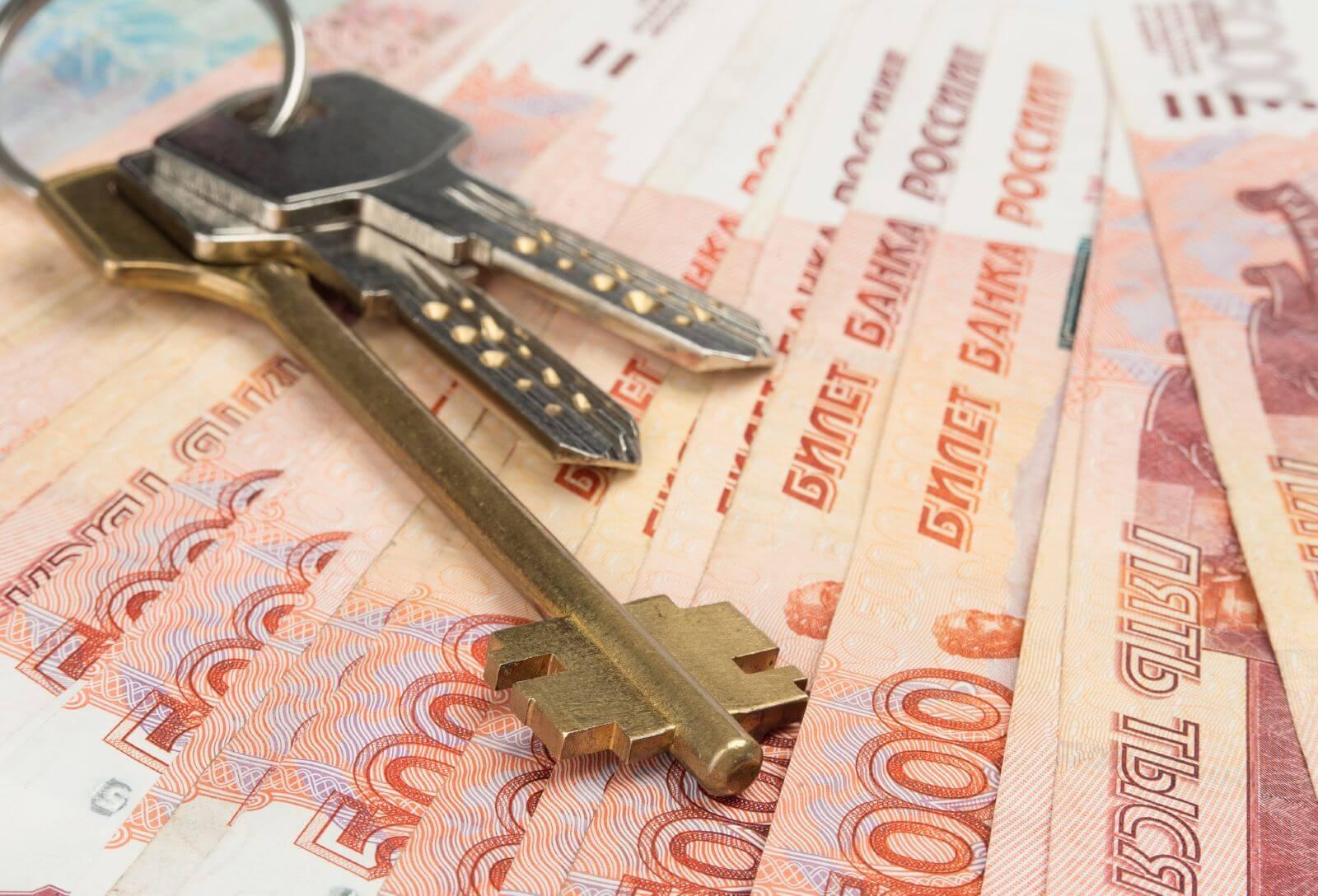 Как можно получить ипотечный кредит под залог квартиры