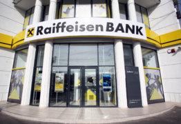 Потребительский кредит в Райффайзенбанке: быстро, выгодно, удобно