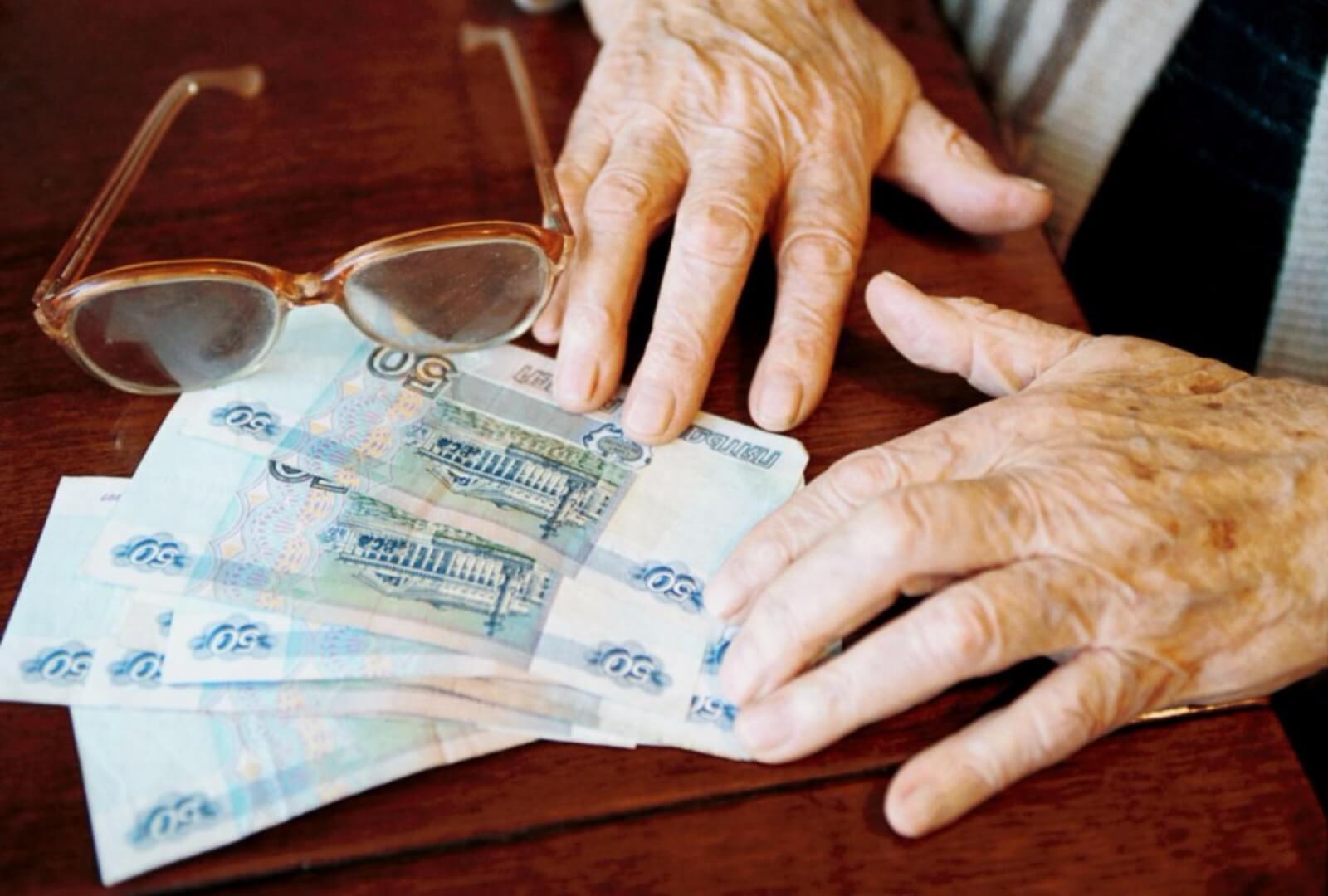 Как узнать сумму пенсионных накоплений, особенности выплат