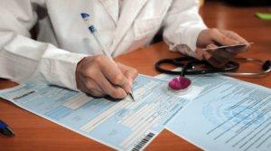 Страховой стаж равен продолжительности участия в программе по обязательному социальному страхованию