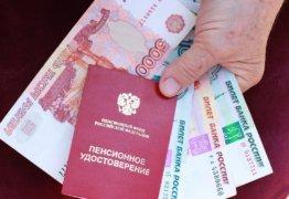 Советы пенсионерам: как забрать деньги из негосударственного пенсионного фонда Благосостояние?