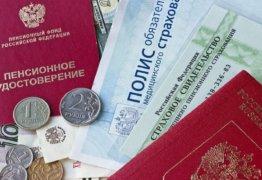 Проверка СНИЛС по базе Пенсионного Фонда: советы и рекомендации