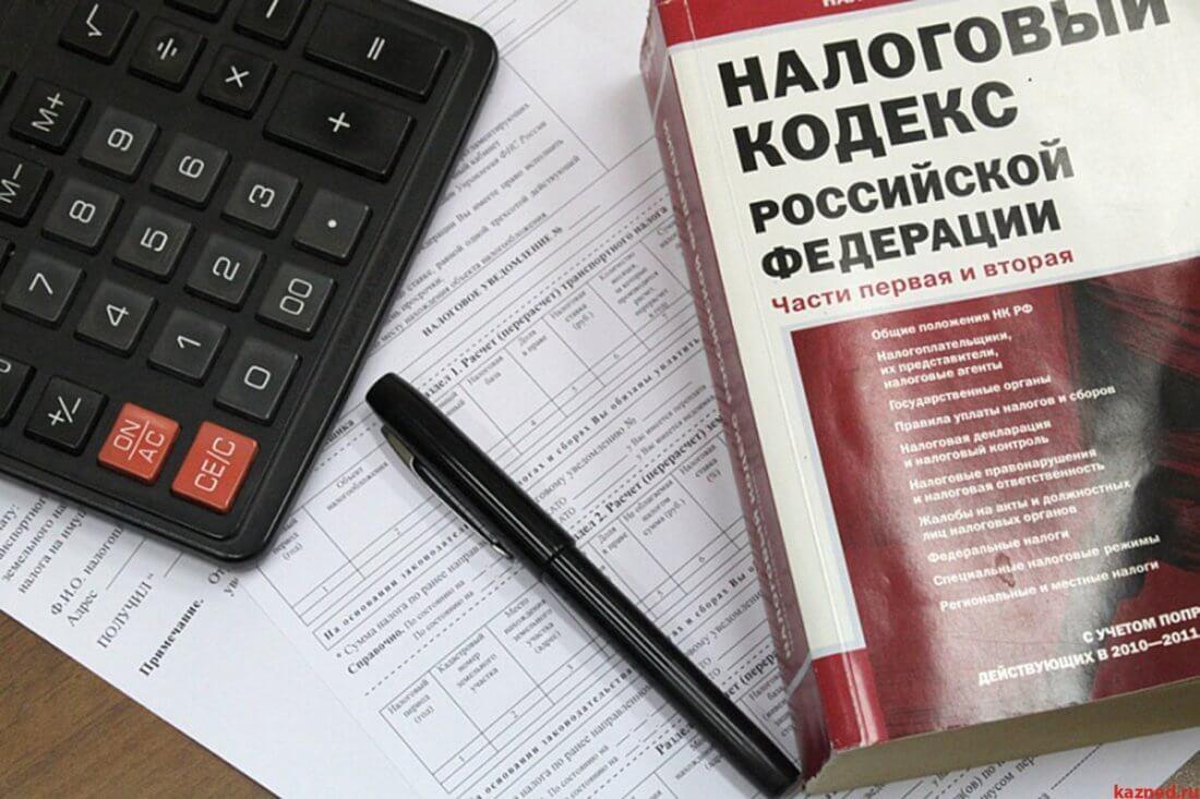 Льготное налогообложение для физических лиц
