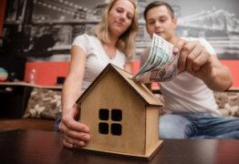 На каких условиях можно получить социальную ипотеку молодой семье