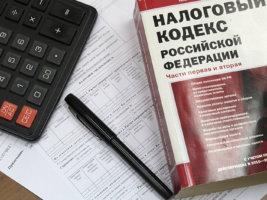 Какие документы необходимы для оформления налогового вычета