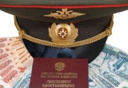Основные положения закона о пенсионном обеспечении военнослужащих