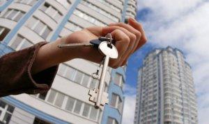 Где и как выгоднее взять ипотеку на вторичное жилье?