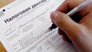 Положен ли налоговый вычет при покупке машины за собственные средства