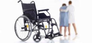 Получение пенсии по инвалидности: нюансы