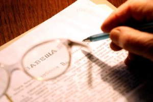 Как оформить вычет при наследовании имущества