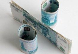 Как проходит рефинансирование ипотечного кредита в Сбербанке?