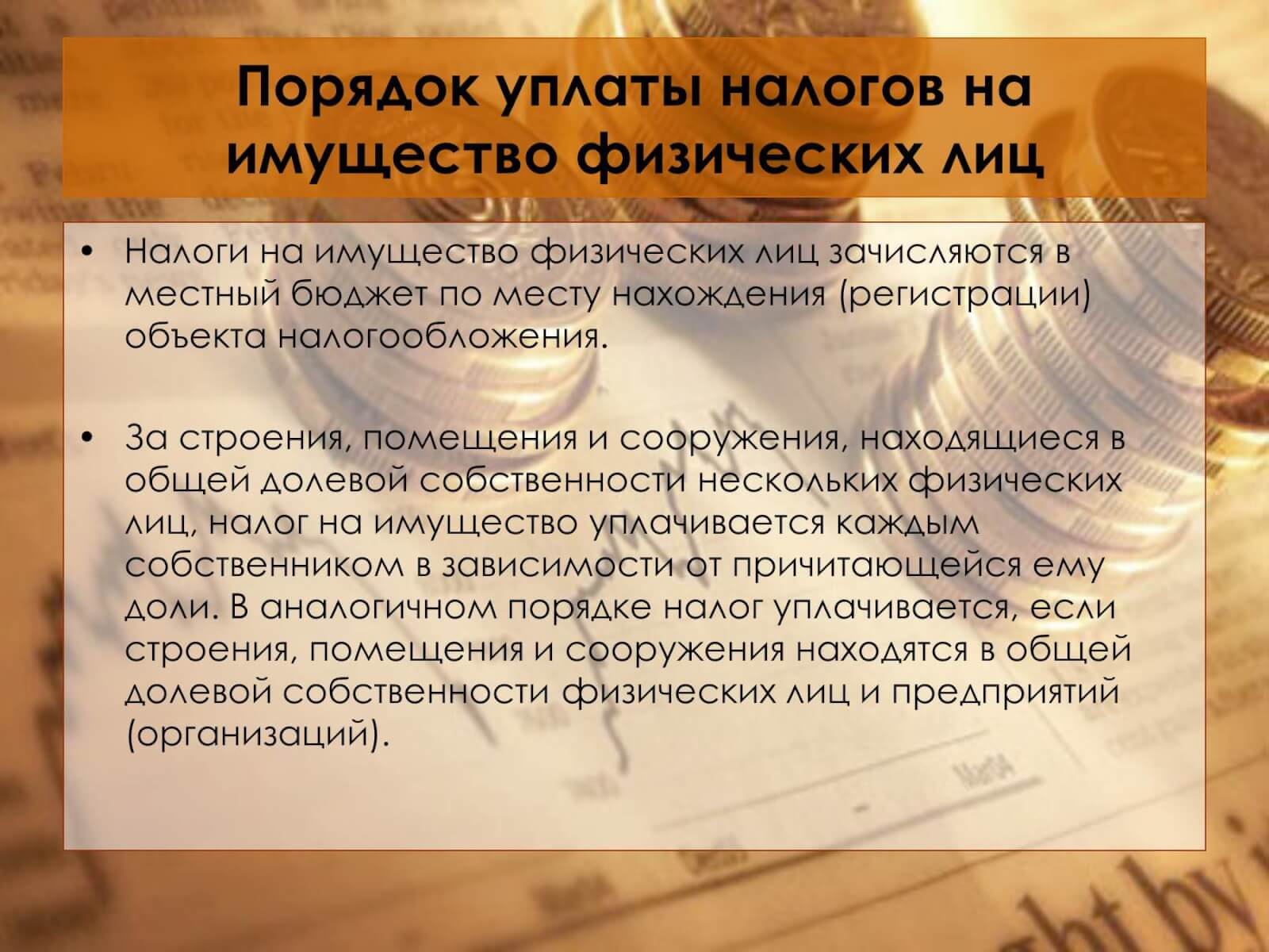 категории граждан, которые получают льготы на уплату пошлины