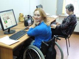 инвалидность присваивается в законодательно установленном порядке