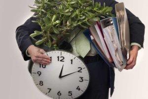 Зарплата за отработанные дни последнего месяца