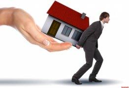 Субсидия на погашение ипотечного кредита – как, где, кому и что для этого требуется