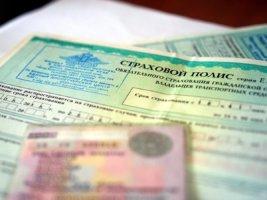 Автогражданка в России