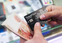 Условия по кредитным картам банка Тинькофф в 2018 году