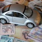 Нужен ли автокредит и где его лучше брать?