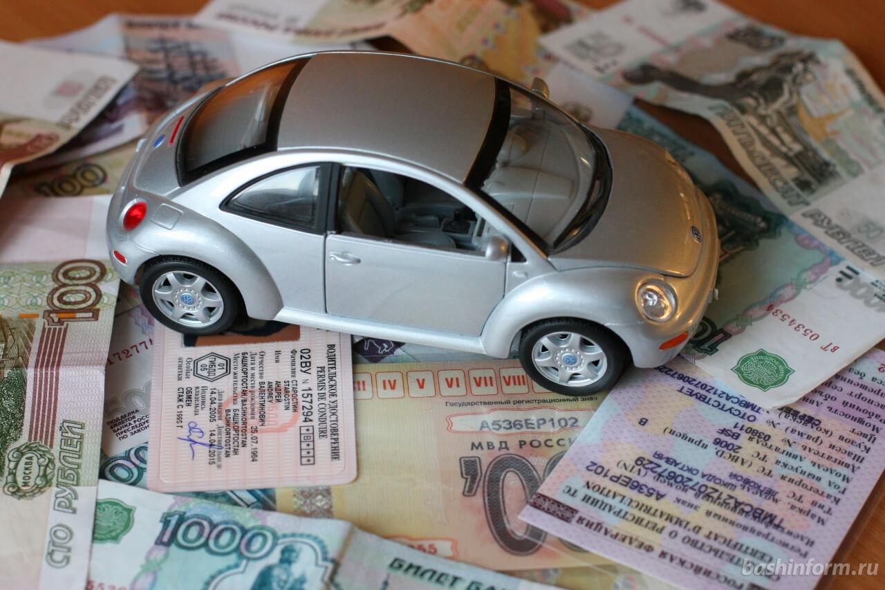 Программы автокредитования на 2016 год, что важно знать