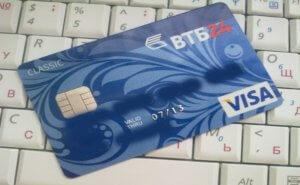 оформление и заказ кредитной карты