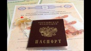 использование безналичной суммы в размере 453 тысяч рублей