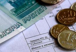 Субсидия на квартиру: как рассчитать ее правильно?