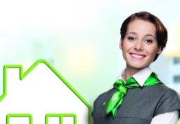 Анкета на ипотеку в Сбербанке: оформляем правильно