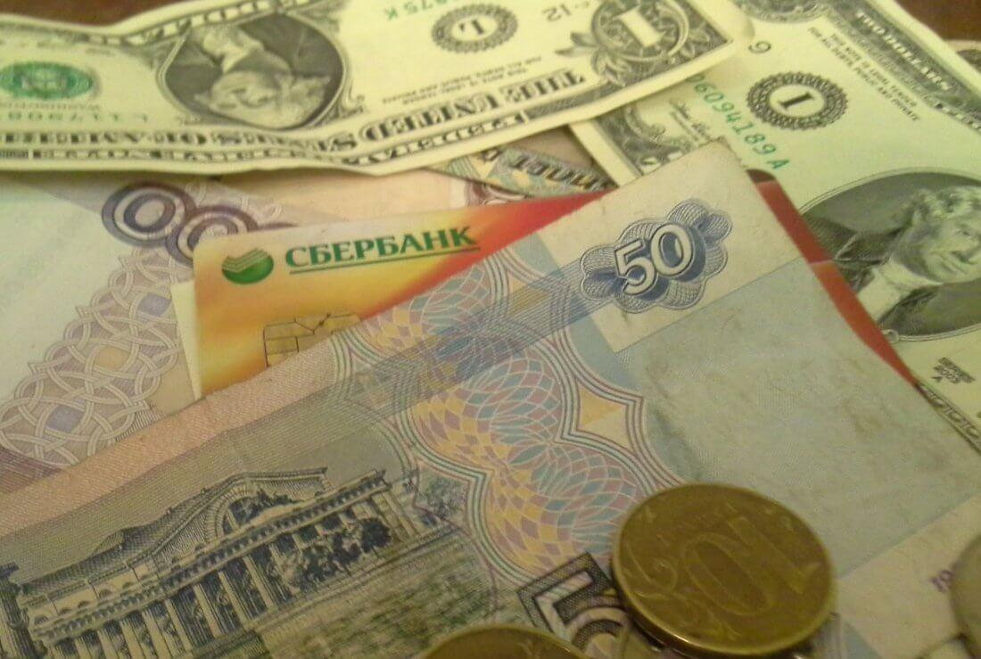 Минимальный срок ипотеки: в Сбербанке