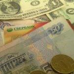 Ипотечное кредитование в Сбербанке: условия, процентные ставки