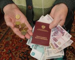 получение пенсионных выплат