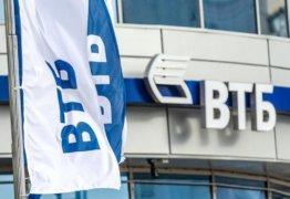 Как оформить кредитные каникулы в ВТБ 24: пошаговая инструкция