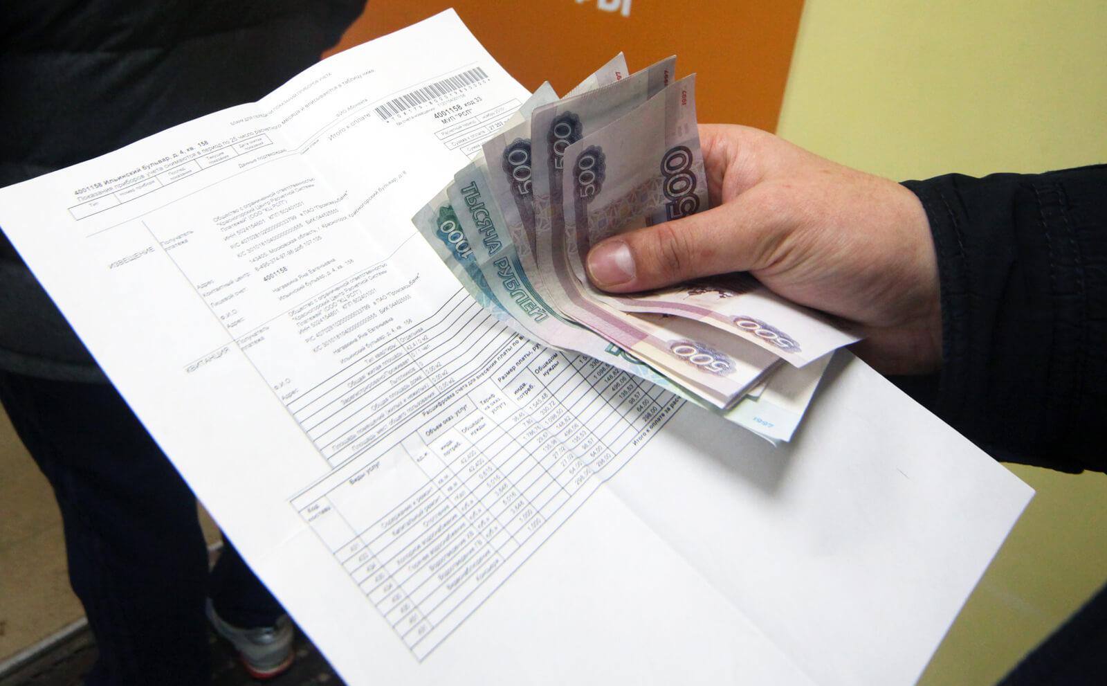 Платить, или не платить? Кто имеет право на налоговые льготы?