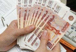 Кредит наличными без НДФЛ: документы и условия