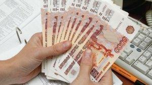 оформление кредита наличными в микрофинансовых организациях